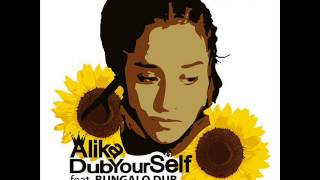 Alika - Galang Dub ll