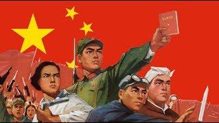 伟大的无产阶级文革的音乐! Music of the Great Proletariat Cultural Revolution! (English Lyrics)
