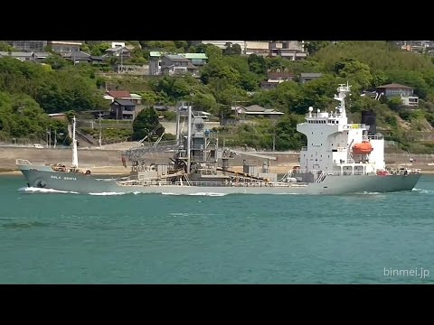SOLA GRATIA - Azuma Shipping cement carrier