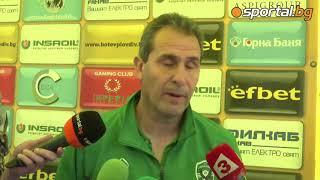 Херо: Имаше нарушение при втория гол на Ботев