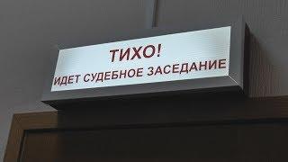 видео Красноярский край лидирует по числу обманутых дольщиков