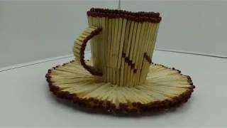 как сделать из спичек чашку с блюдцем