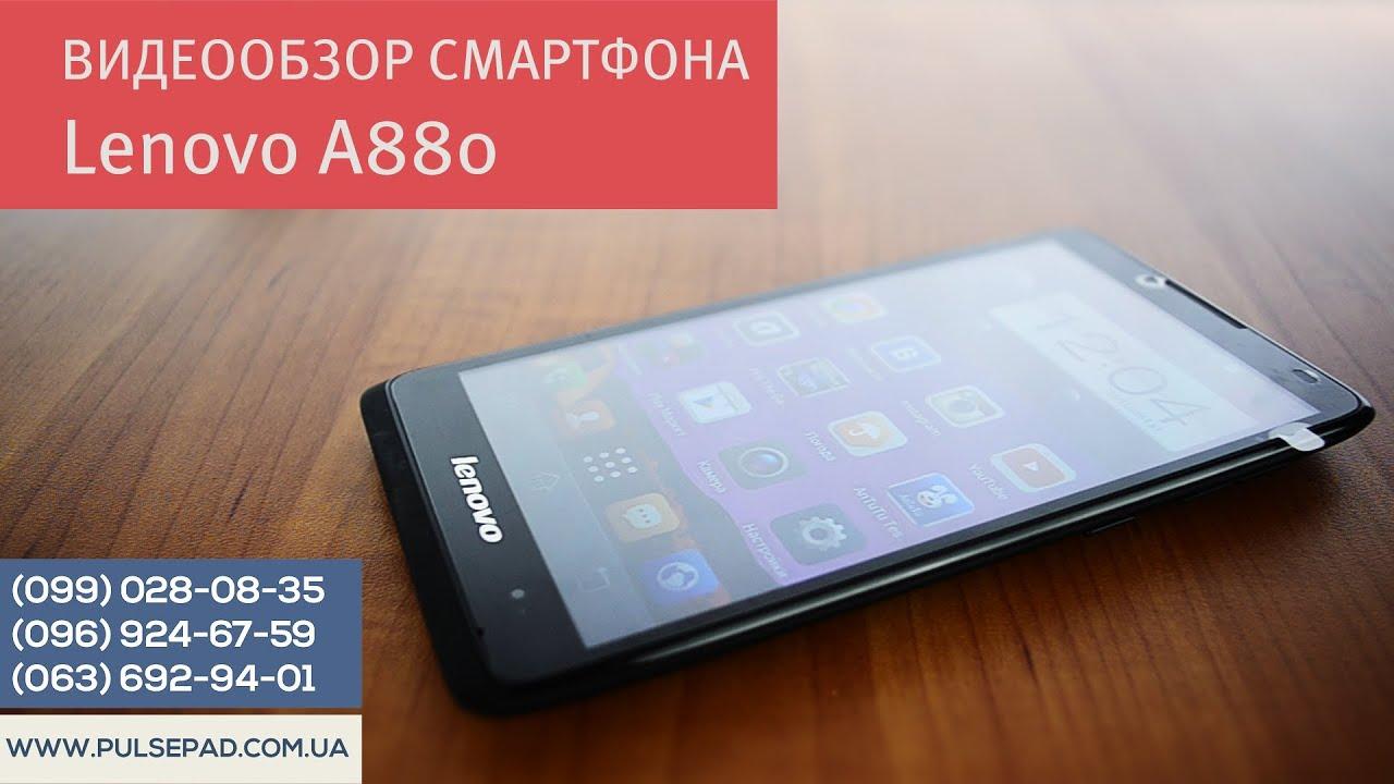 Купить Смартфон Lenovo Zuk Z2 - живой видео обзор, распаковка .