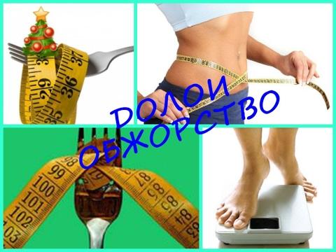 Диета при сахарном диабете. Диета № 9