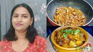 Super Tastey Brinjal Onion Curry in Minutes    Telugu Mom
