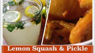 30 second Lemonade / Nimbu Pani | How to make home made Lemon squash | Instant Lemon Pickle Recipe