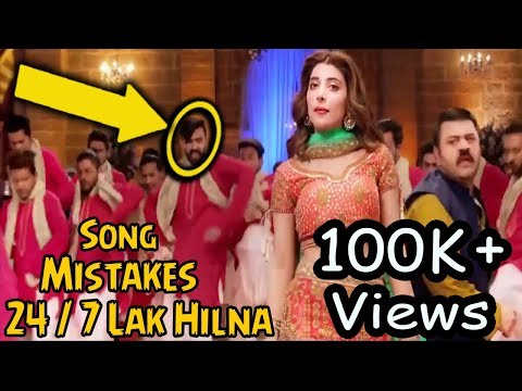 Mistakes In 24/7 Lak Hilna Pakistani Song And Mistakes In Mashook Te Bandook New Punjabi Songs 2017