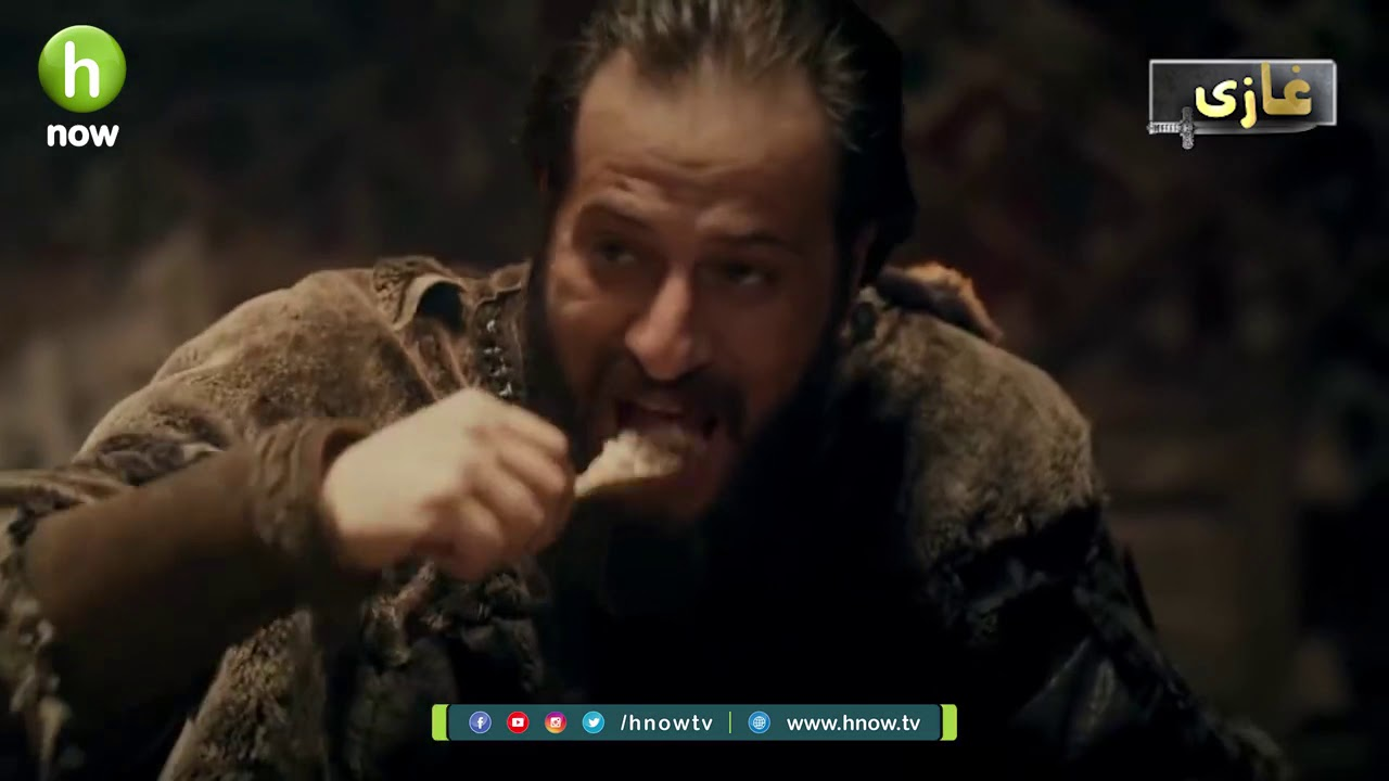 Drilis Ertugrul season 1 trailer in Urdu Dubbed