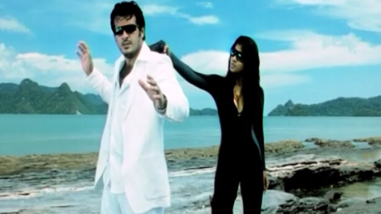 Tamil Hit Movie | Billa | 2007 | Ajith Kumar, Nayanthara - Part 8/12 ...