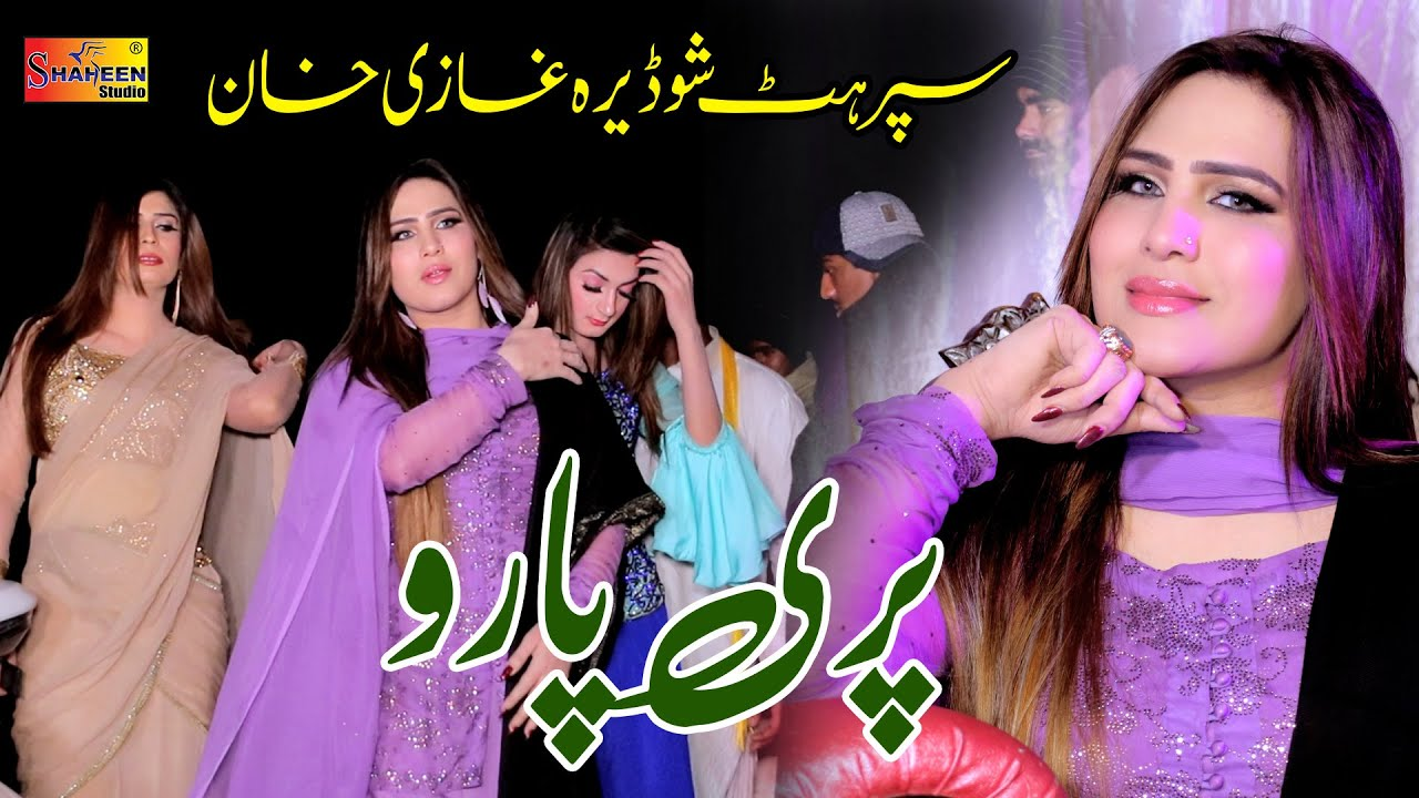 Download Pari Paro   New Show Entry 2021   Dera Ghazi Khan   Shaheen Studio