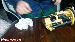 Замена фильтра топливного насоса Митсубиси Шариот Грандис 4G64