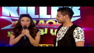 Killer Karaoke Arabia - Ep 4 | كيلر كاريوكى - الحلقة الثالثة | الموسم الثاني