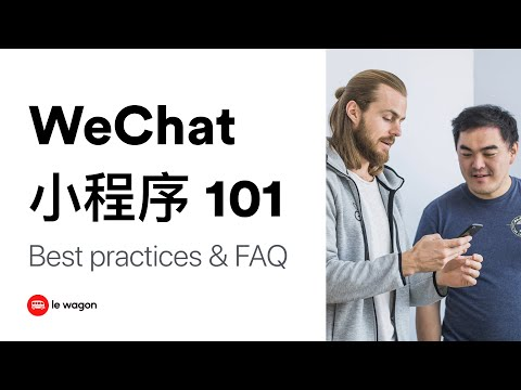 Crash Course On WeChat Mini Programs: Best Practices And FAQs (Shanghai, China)