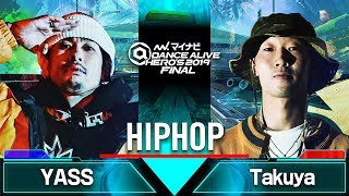 Gambar cover YASS vs Takuya  HIPHOP SEMI FINAL / マイナビDANCE ALIVE HERO'S 2019 FINAL