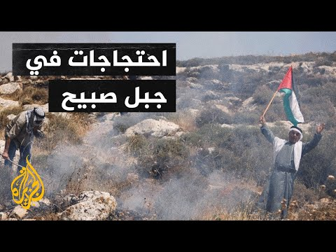 إصابة 3 فلسطينيين في مظاهرة بجبل صبيح احتجاجا على بؤرة أفيتار الاستيطانية  - 17:55-2021 / 7 / 9