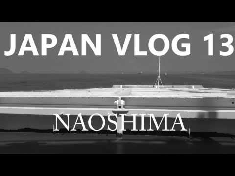 Cycling at Naoshima | Naoshima / Shikoku, Japan Travel Guide