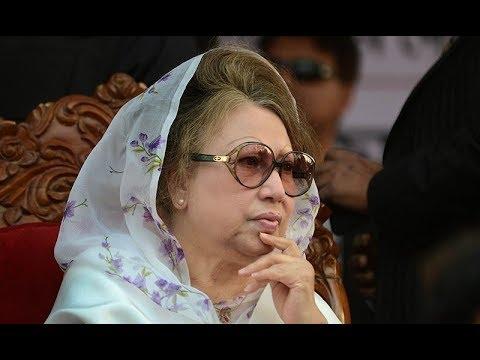 নির্বাচন করতে পারবেন খালেদা জিয়া? | Khaleda Zia | www.somoynews.tv