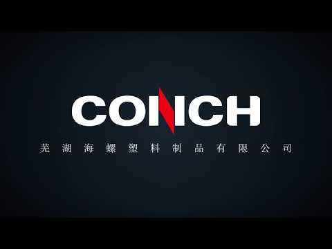 CONCH Cement Company 海螺水泥