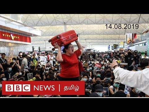 சர்வதேச சமூகத்திற்கு இம்ரான் கான் எச்சரிக்கை | BBC Tamil TV News 14/08/19