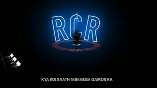 Rcr motivational rap lyrics