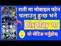 Magic Fluids Live Wallpaper Full HD App 2019 || in Nepali