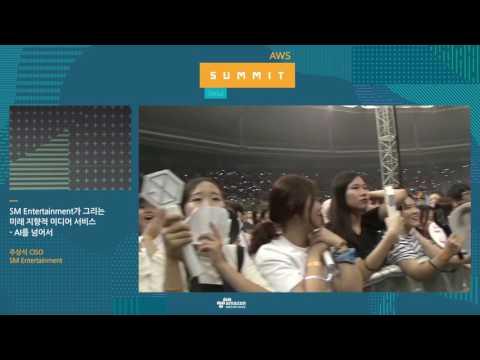 SM Entertainment가 그리는 미래 지향적 미디어 서비스_AI를 넘어서 - 김기완 솔루션즈 아키텍트(AWS 코리아), 주상식 CISO(SM Entertainment)