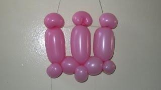 Буква Ш з кульки. Буква Щ з кульки