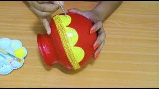 how to decorate kalash for navratri | Pot Decoration | diwali Pot | Karva | kalash painting