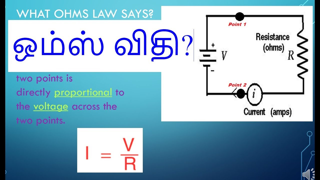 ELECTRICAL CIRCUITS – What is OHMS law TUTORIAL 2 Tamil - YouTube