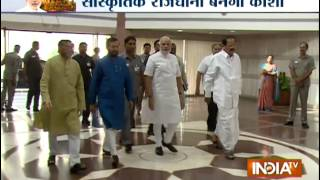 Pm Narendra Modi Plans To Make Varanasi A Hybrid City - India Tv