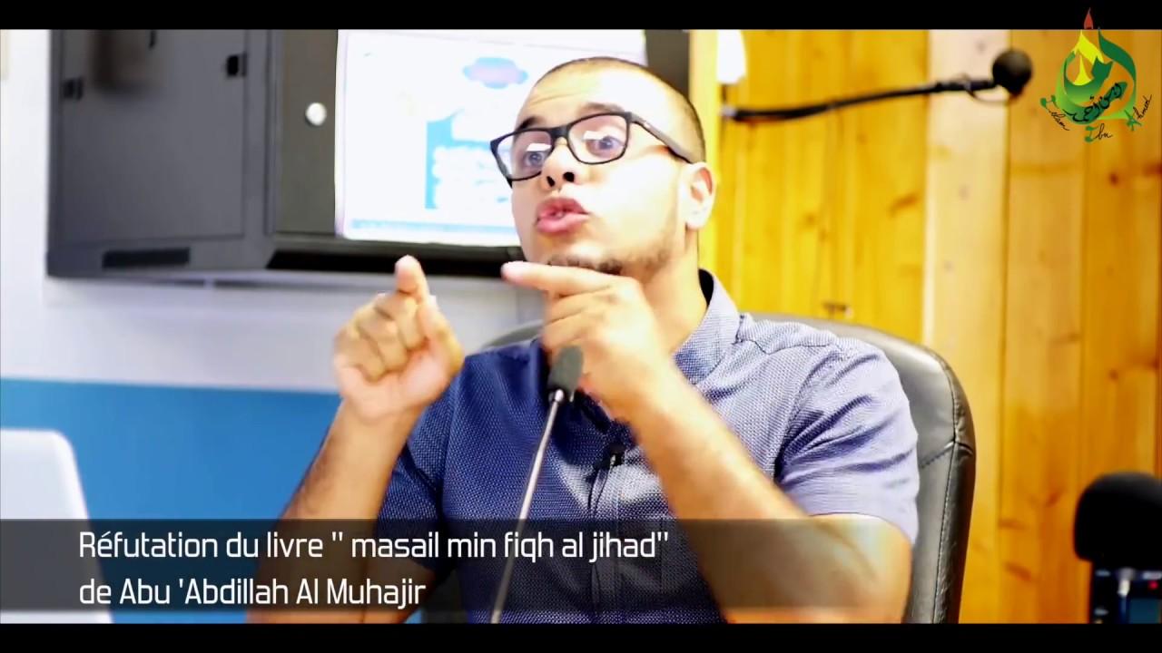 Livre référence de l'Etat islamique (DAESH) N°1 : Masâ'îl min Fiqh al Jihâd // Réfutation - YouTube