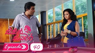 Sithin Siyawara | Episode 40 - (2018-06-25) | ITN Thumbnail