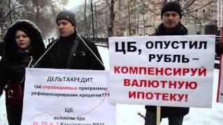 Упавший рубль разоряет заемщиков(, 2014-12-12T13:16:36.000Z)