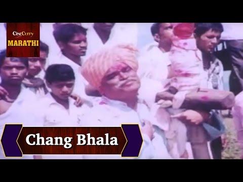 Chang Bhala Full Video Song | Kulswamini Ambabai | Superhit Marathi Songs
