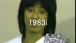 長渕剛 1983年 記者会見 西武球場ライブ号外 ドラマ主演・離婚の真相を語る