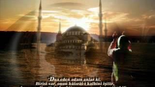 Sami Yusuf - Allahumma Salle Aala Durood Sharif Naat with Daff Dafli - Music in Islam