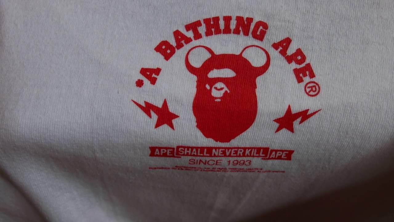 2937dfdf2 Bathing Ape BAPE x Medicom Toys Bearbrick Tee Pink Camo Unboxing ...