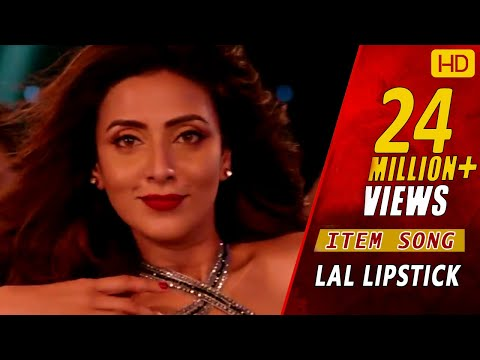 LAL LIPSTICK | FULL SONG | New Version | AMI NETA HOBO | Shakib Khan | Bidya Sinha Saha Mim