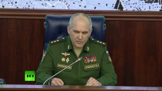 Брифинг Минобороны России по ситуации в Сирии LIVE