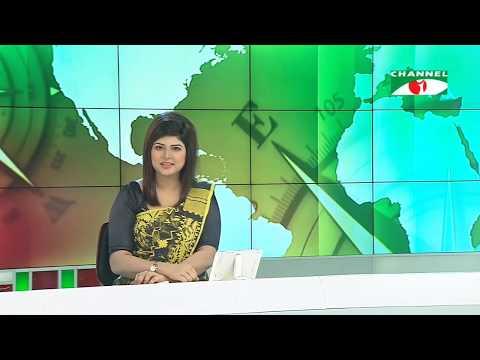 Channel i News || 2PM (25-11-2018)