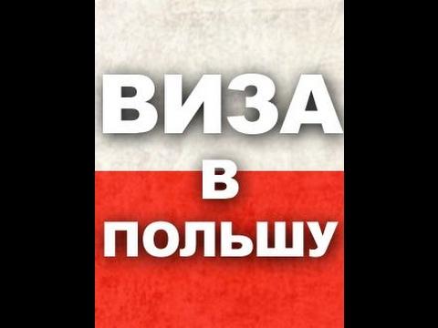 знакомства полоцк