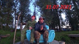Рыбалка в Нижневартовске 31 июля Динамит