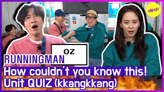 [HOT CLIPS] [RUNNINGMAN] RM characteristic: pretend to know after answers come out (ENG SUB)