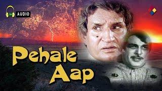 Kaale Kaale Baadal Aaye  | Pehle Aap 1944 | Zohrabai Ambalewali, Shyam Kumar