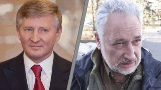 О чем говорит Жебривский с Ахметовым?