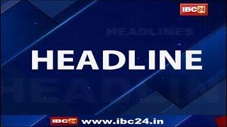 News Headline   10:00 AM   19 June 2018   अबतक की बड़ी ख़बरें