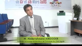 Repeat youtube video [ULearn]Le métier du chargé de communication - Mr. Abderrahmane AMSIDER