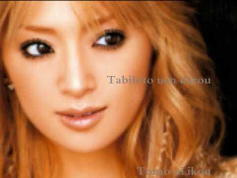 Lirik Lagu Ayumi Hamasaki - Voyage