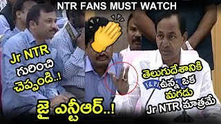 KCR Funny Comments on AP CM Chandrababu Languag