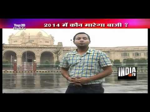 Top 20 Reporter (08/07/2012)